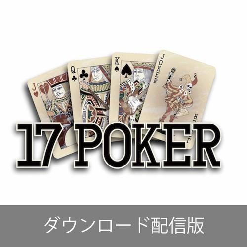 17 Poker ダウンロード配信『虚ろ唄』(from Album CD『17 POKER/17 Poker』)
