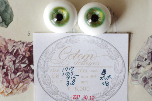 【B】《ヘーゼル》約17.7mm+17.5mm2102★泡あり・瞳孔ずれ大