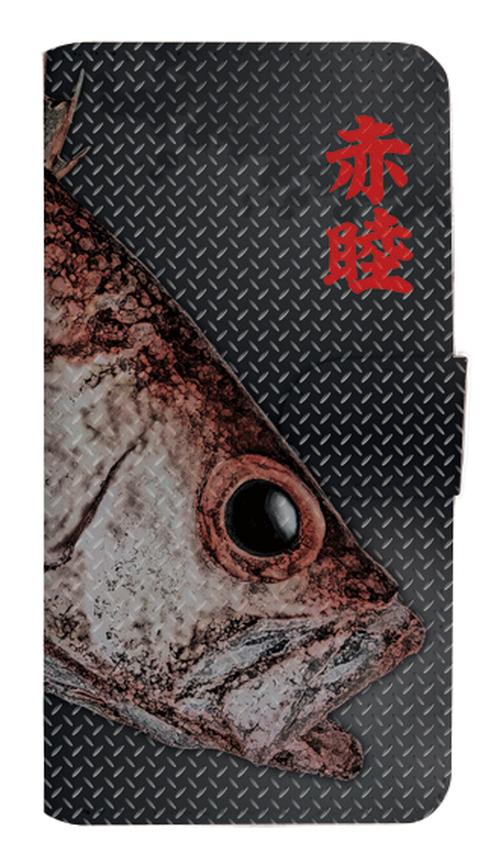 魚拓スマホケース【赤鯥(アカムツ)・手帳型・背景:黒・送料無料】