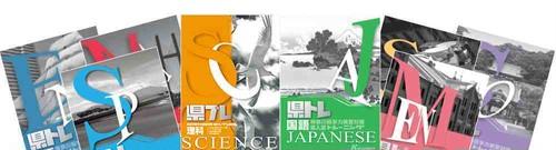 教育開発出版 神奈川県 入試トレーニング 英語 CDつき 最新版 新品完全セット ISBN なし コ004-534-000-mk-bn
