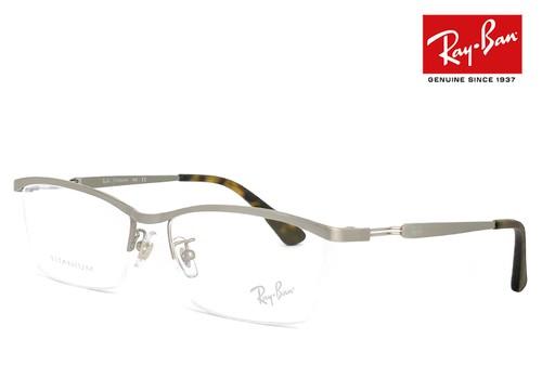 レイバン 眼鏡 メガネ Ray-Ban rx8746d 1167 チタン フレーム 55mm メタル めがね メンズ rb8746d ナイロール