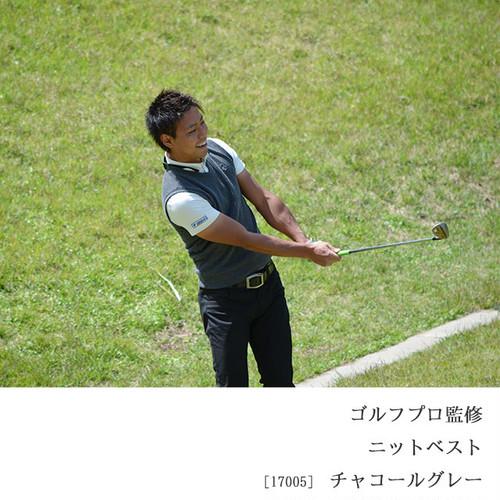 ゴルフプロ監修 ニットベスト【日本製】チャコールグレー17005