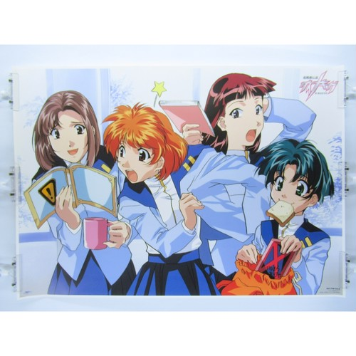 DINAGIGA Polygram Video - B2 size Japanese Anime Poster