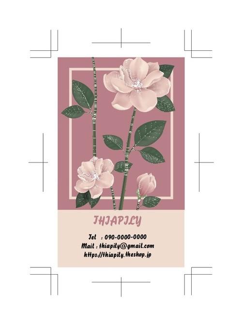 デザイン名刺・ショップカード479