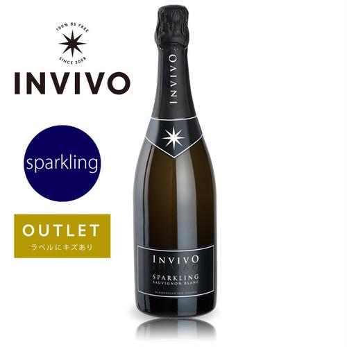 【アウトレット】Invivo Sparkling Sauvignon Blanc NV / インヴィーヴォ スパークリング ソーヴィニヨンブラン
