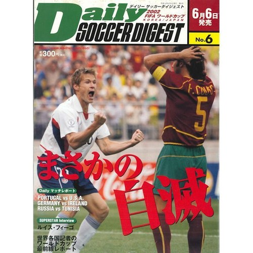 Daily SOCCER DIGEST No.6