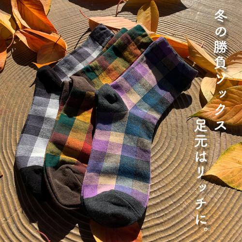 チェック柄がおしゃれのポイントに♪レディース チェック柄 ハイソックス・靴下【3color】