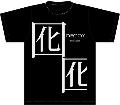 囮 Tシャツ
