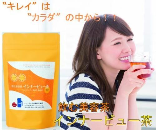 【送料無料】【無農薬】 熊本県産あさぎり町の花咲たもぎ茸と 杜仲茶のブレンドティー 「インナービュー茶」30gスタンド袋タイプ