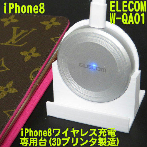 Phone BED (Modeling with a 3D printer) [エレコム製ワイヤレス充電器取付]