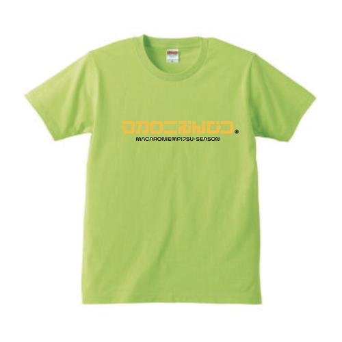 旬のTシャツ(グリーン)
