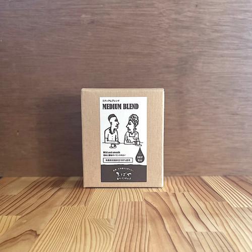 ろばや 珈琲 ミディアムブレンド ドリップバッグ10g×5