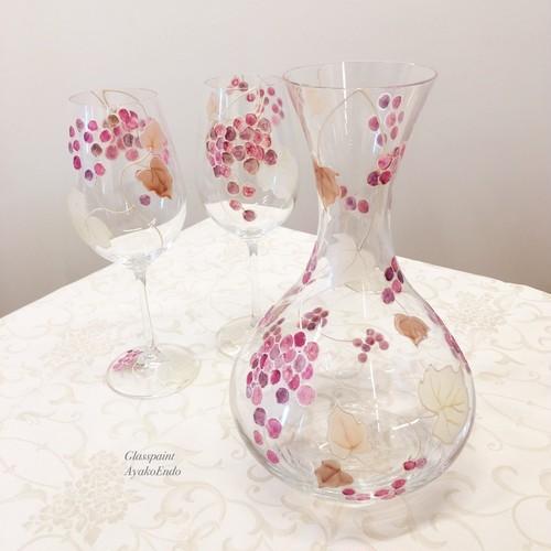 1セット限り【ブドウ】シックなピンク葡萄デキャンタ&ワイングラス2個の3点セット|ぶどう・母の日・父の日・両親贈呈品・結婚祝い・新居祝い・結婚記念日ギフト