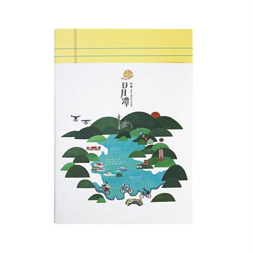 【 來趣日月潭 】 ノート 日月潭の風景