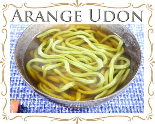 和風だし (小松菜麺)4~8人前(800g)クール便 もえぎ DM800 アレンジうどん