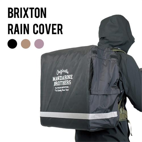 BRIXTON RAIN COVER ブリクストンレインカバー