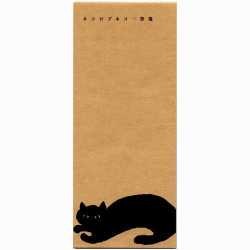 猫一筆箋(黒猫)