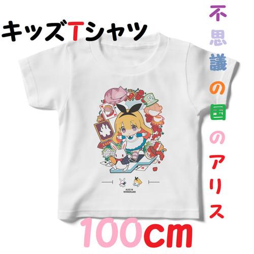 『不思議の国のアリス』キッズTシャツ