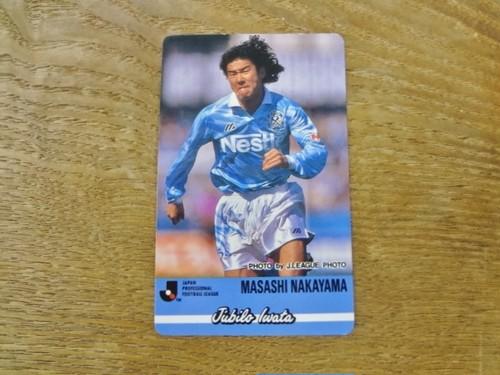 1994 カルビー Jリーグ 中山雅史
