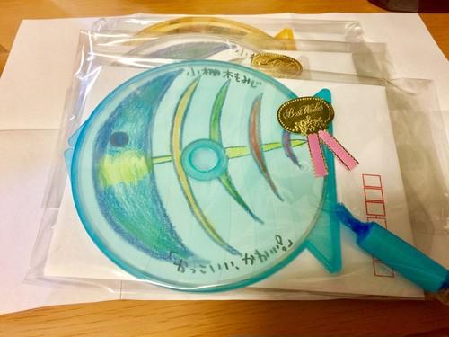 『かっこいい、かわいい!』【残りほんとにわずか】小棚木もみじ CD アルバム