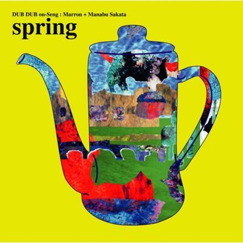 """DUBDUB ON-SENG - """"spring"""""""