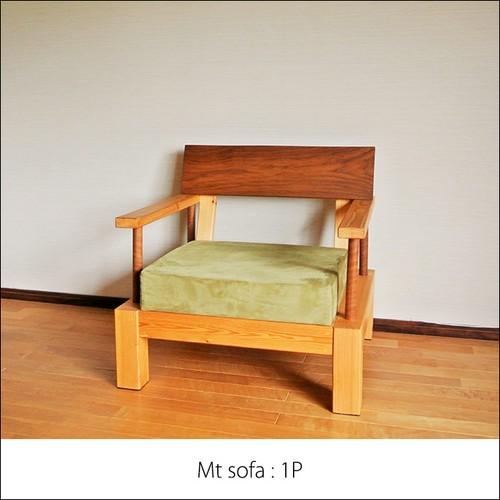 Mt. sofa : 1P