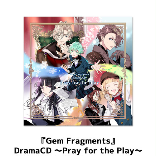 『Gem Fragments』DramaCD 〜Pray for the Play〜
