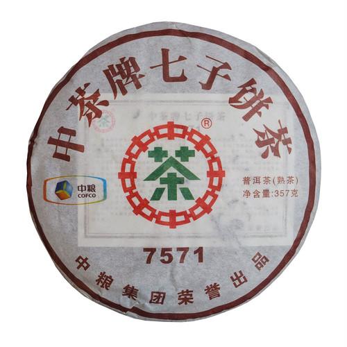 中茶牌七子餅7571<2011年/熟>
