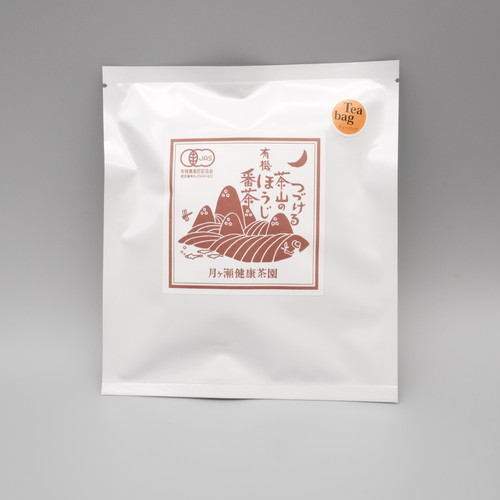 月ヶ瀬健康茶園/つづける茶山の有機ほうじ番茶