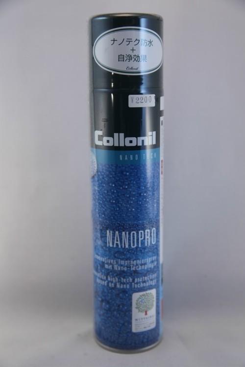 collonil【コロニル】ナノプロテクター防水スプレー
