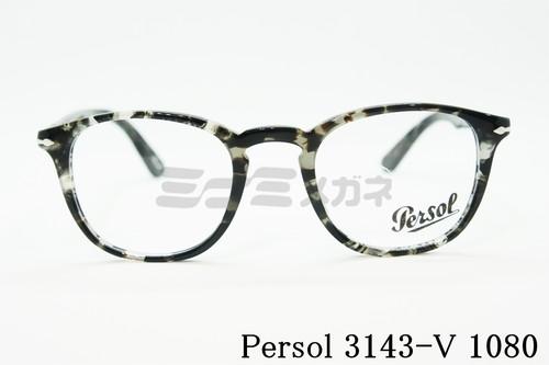 【正規取扱店】Persol(ペルソール) 3143-V 1080