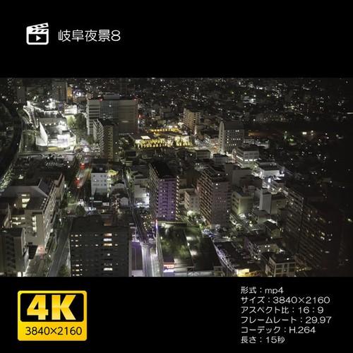 岐阜夜景8