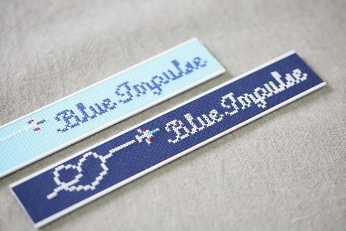 ブルーインパルス刺繍入りマグネットバー