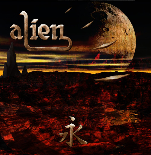 ALIEN 「Eternity」 日本盤CD
