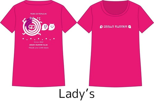 Tシャツ Lady's ピンク