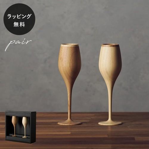 木製グラス リヴェレット ブルジョン RIVERET <ペア> セット rv-110pz