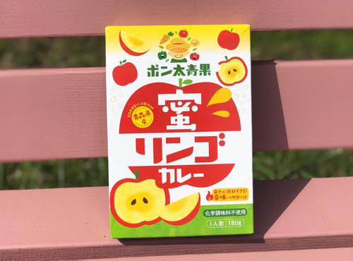 送料込み!新発売!「蜜リンゴカレー」3個セット