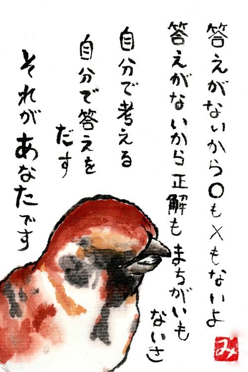 絵葉書(すずめ)