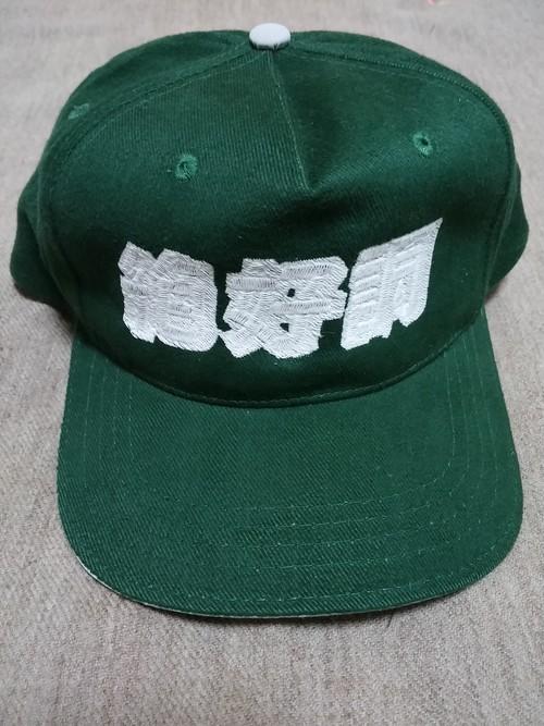 絶好調 刺繍cap