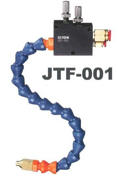 JTF-001 噴霧ノズル装置