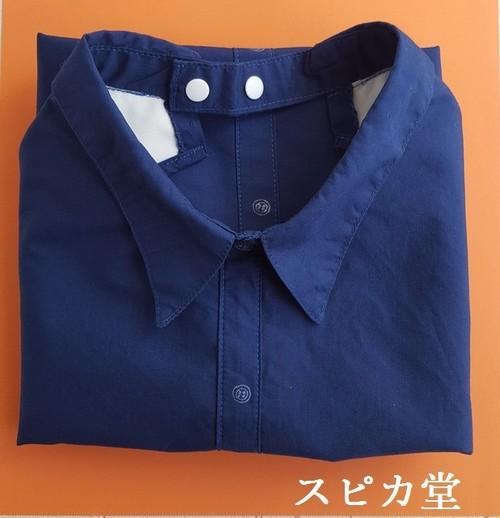 【3色展開】Suit Apron Kids130 /介護スタイ