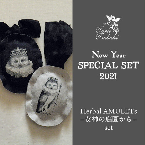 New Year SPECIAL SET(アミュレット)