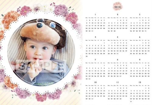 思い出の写真入りカレンダー 2018年版 A3サイズ
