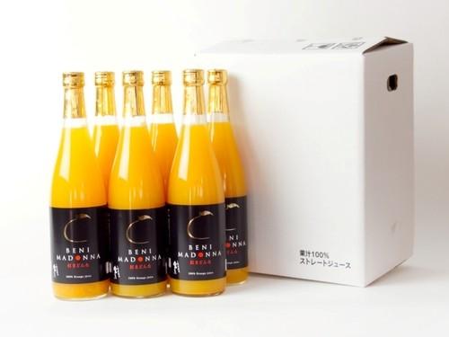 高級柑橘・紅まどんなジュース(6本入り)