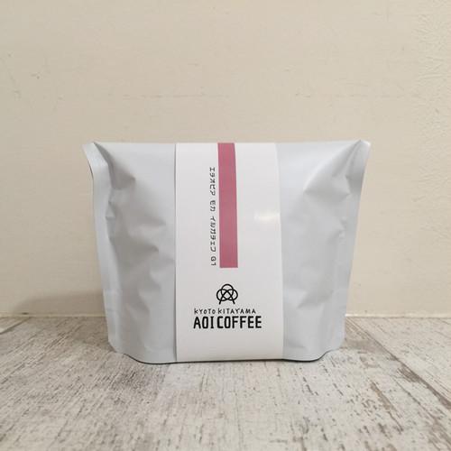 エチオピア モカ イルガチェフG1 コンガ組合 200g コーヒー豆or粉
