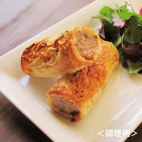 【ソーセージロール2本入り】英国パブ料理 Sausage Roll
