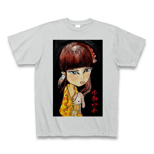 令和少女Tシャツ(グレー)