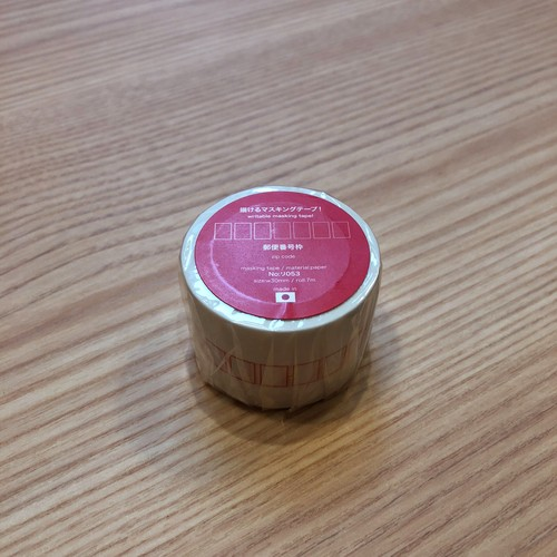 郵便番号枠(マスキングテープ)