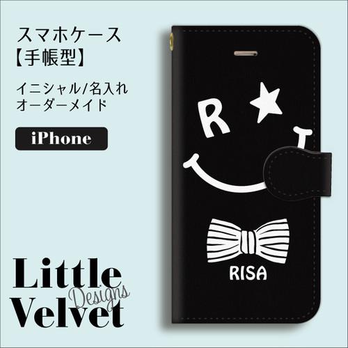 スマイリーフェイス お名前ロゴ入り 手帳型iPhoneケース [PC710BK] 【ハイグレード版専用】