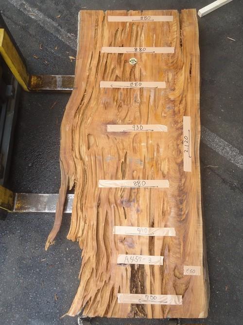 屋久杉 レジンテーブル原板 2120×930×60 20995